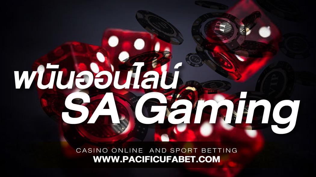 พนันออนไลน์ SA Gaming